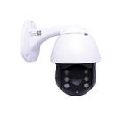 CAMERA IP WIRELESS EXTERNA KNUP ÍPEGA KP-CA 156